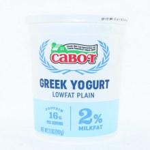 Cabot Greek Yogurt Low Fat
