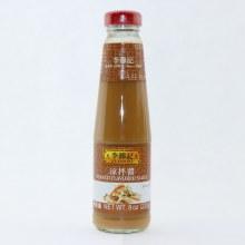 Lkk Peanut Sauce