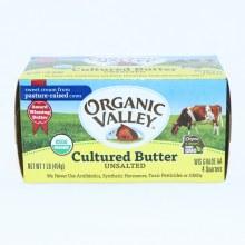 Ov Unsalted Butter