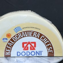 Kefalograviera Dodonis