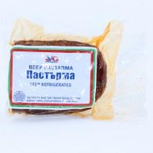 Dry Cured Beef Basturma