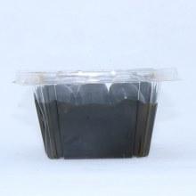 Cerignola Black Olives 16 oz