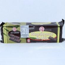Haitoglu Macedonian Cocoa Halva  87.5 oz
