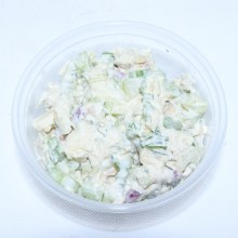 Homemade Chicken Salad 8oz.  8 oz