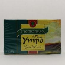 BP Herb Tea