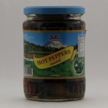 VG Hot Peppers Roasted 19 oz