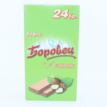 Borovec Hazelnut 550g