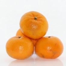 Orri Tangerines  1 lb