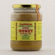 Bashkirian Organic Flower Honey 32 oz