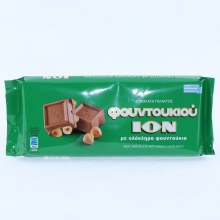 Ion Milk Chocolate Bar with Whole Hazelnuts