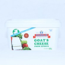 Karalis Goats Cheese from Epirus 400 grams
