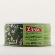 Zanae Spinach With Rice