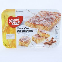 Bougatsa with Cream and Cinnamon 29.97 oz