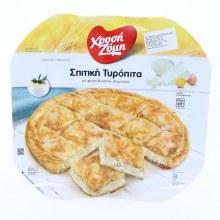 Xz Feta Cheese Pie