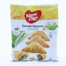 Xz Trigona Spitika W/spinach