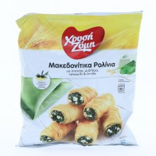 XZ Filo Spinach and Feta Cheese Rolls 800 g