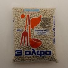 3alfa Navy Beans