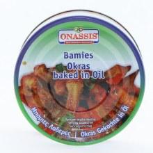 Onassis Okra Baked In Oil