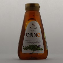 Orino Honey Squeeze Bottle