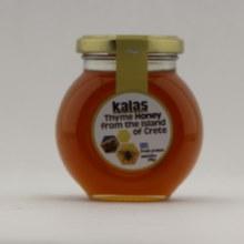 Kalas Thyme Honey from the Island of Crete 8.82 oz