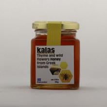 Kalas thyme wild flower 8.82 oz
