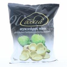 Artichoke Bottoms 1 kg