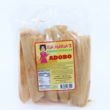 Tia Marias Adobo Vegan Tamales Pack of 6 Tamales 20 oz