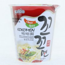 Paldo Noodles Chicken