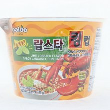 Paldo Noodles Lime Lobster