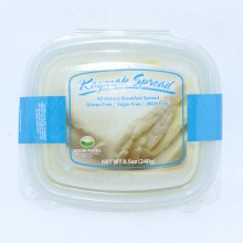Kaymak Spread All Natural Sugar Free and rBGH Free