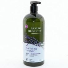 Avalon Org Shower Gel