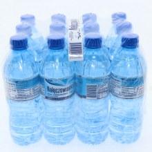 Nateczowianka Water