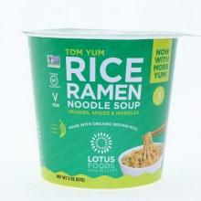 Lotus Rice Masala Curry