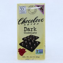 Chlove Pure Dark Chocolate