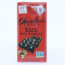 Chlove Rich Dark Chocolate