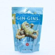 The Ginger People, Gin Gins Peanut Chewy Ginger Candy, NON GMO, Gluten Free, No Artificial Colors, Flavors or Preservatives, Low Fat, Vegan  3 oz