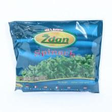 Zdan Frozen Spinach 14.1 oz
