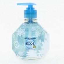 Ecos Free N Clear Snow Globe