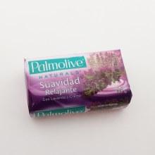 Palmolive Suavidad Soap 160 g