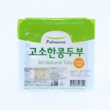 Pulmuone Firm Tofu