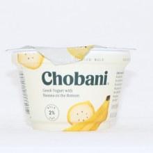 Chobani 2Per Cent Milk Fat Greek Yogurt with Banana on the Bottom