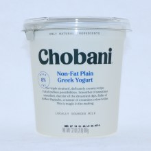 Chobani Non Fat Plain Greek Yogurt No Artificial Flavors No Artificial Sweeteners No Preservatives No GMO Ingredients No Gluten