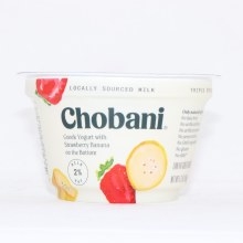 Chobani Greek Yogurt with Strawberry Banana on the Bottom 2Per Cent Milk Fat No Fake Fruit No Artificial Flavors No Artificial Sweeteners No Preservatives No GMO Ingredients No Gluten No rBST Low Fat