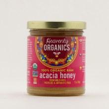 Hvnog Acacia Honey 12 oz