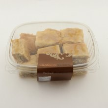 Jaafer Sweets Walnut Baklava, Contains Wheat, Tree Nuts, Milk 16 oz