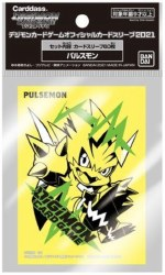 Digimon Card Game Official Sleeves Pulsemon