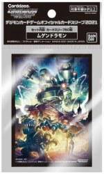 Digimon Card Game Official Sleeves Metal Empire Machinedramo