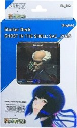 Force of Will Ghost in the Shell Starter Deck EN