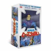 Masters of the Universe Vintage Coll. Japanese Box Skeletor
