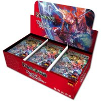 Force of Will Reiya 3rd Box DE